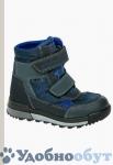 Ботинки Ricosta арт. 11-2959
