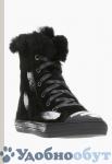 Ботинки NURIA арт. 33-2600