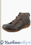 Ботинки SOTOALTO арт. 33-6702