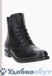 Ботинки Diesel арт. 22-3353