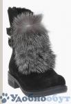 Ботинки MADELLA арт. 33-5290