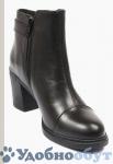 Ботинки GON арт. 33-9796