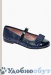 Туфли детские TNY арт. 11-2023