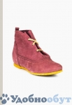 Ботинки MIKAELA арт. 33-4671