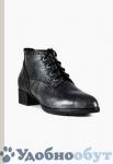 Ботинки Luigi Sgariglia арт. 33-4485