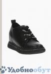 Ботинки Sprincway арт. 33-10309