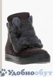 Ботинки Grand Style арт. 33-6398