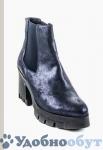 Ботинки TO BE арт. 33-4103