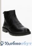 Ботинки IMAC арт. 22-2830