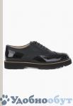 Shoes classic Hogan арт. 33-9726