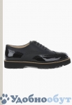 Shoes classic Hogan арт. 33-9726