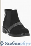 Ботинки MADELLA арт. 33-5295