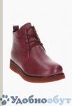 Ботинки MADELLA арт. 33-9179