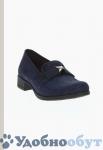 Туфли OLIVIA арт. 33-5405
