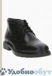 Ботинки IMAC арт. 22-3237