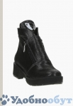 Ботинки DONO LIOTTI арт. 33-3622