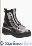 Ботинки NURIA арт. 33-7310