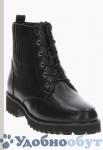 Ботинки LORELLA SALMASO арт. 33-2683