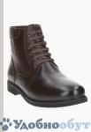Ботинки Dino Ricci Select арт. 22-1995