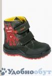 Ботинки Ricosta арт. 11-3052
