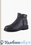 Ботинки Fabi арт. 22-2297