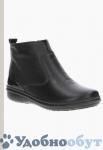 Ботинки MADELLA арт. 33-5296