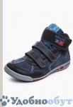 Ботинки S'cool арт. 11-2818