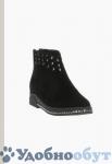 Ботинки Libellen арт. 33-4277