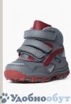Ботинки PlayToday арт. 11-2636