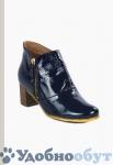 Ботинки MIKAELA арт. 33-4666