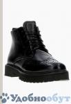 Ботинки Dali арт. 33-4589