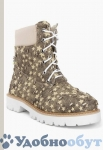 Ботинки Dino Ricci Trend арт. 33-7620