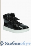 Ботинки Vitacci арт. 11-2120