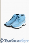 Ботинки PHILIPPE MODEL арт. 33-5521