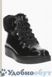 Ботинки IMAC арт. 33-5543