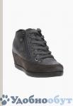 Ботинки IMAC арт. 33-5719