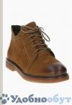 Ботинки MADELLA арт. 33-10356