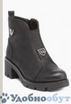 Ботинки MAKFLY арт. 33-2505