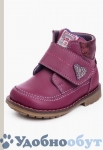 Ботинки PlayToday арт. 11-3120