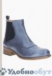 Ботинки Manas арт. 33-9703