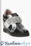 Кеды King Boots арт. 33-6078