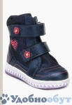 Ботинки El Tempo арт. 11-2605