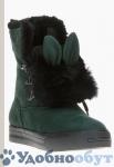 Ботинки Grand Style арт. 33-6403