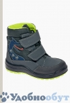 Ботинки Ricosta арт. 11-3229