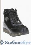 Ботинки MADELLA арт. 33-5285