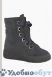 Ботинки Tamaris арт. 33-9509