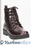 Ботинки MADELLA арт. 33-5284