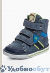Ботинки PlayToday арт. 11-2506
