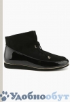 Ботинки Chezoliny арт. 33-3630