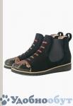 Ботинки BOSCCOLO арт. 33-9788